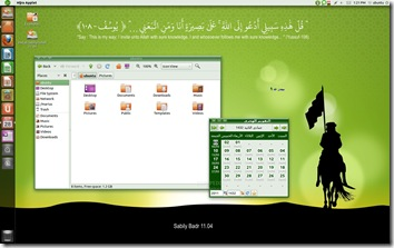 Sabily 11.04 dengan Unity
